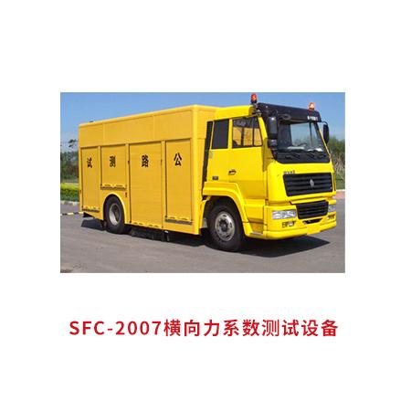 车辆_202008010_150653345