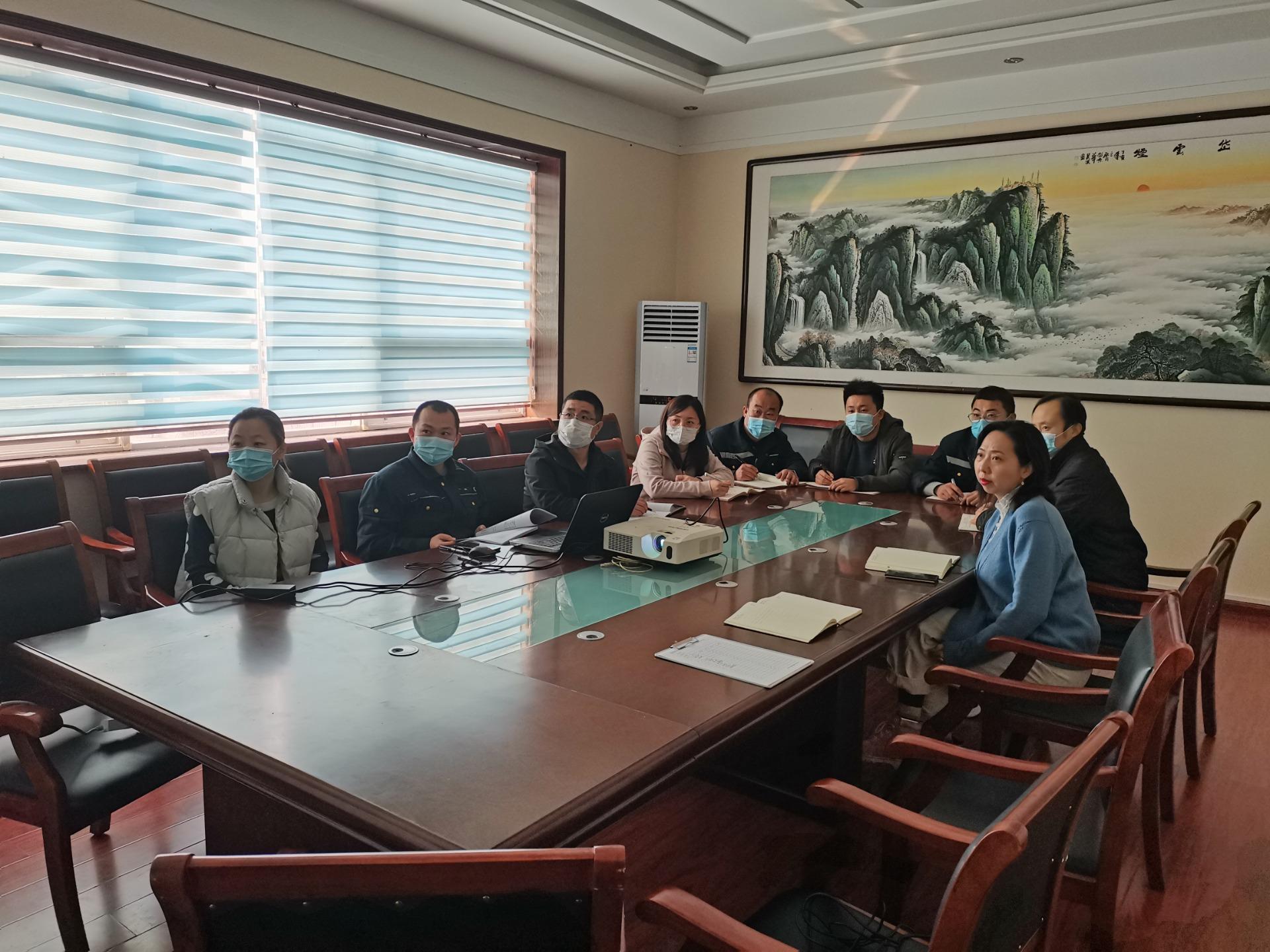 山东省公路桥梁检测中心有限公司组织学习新规程