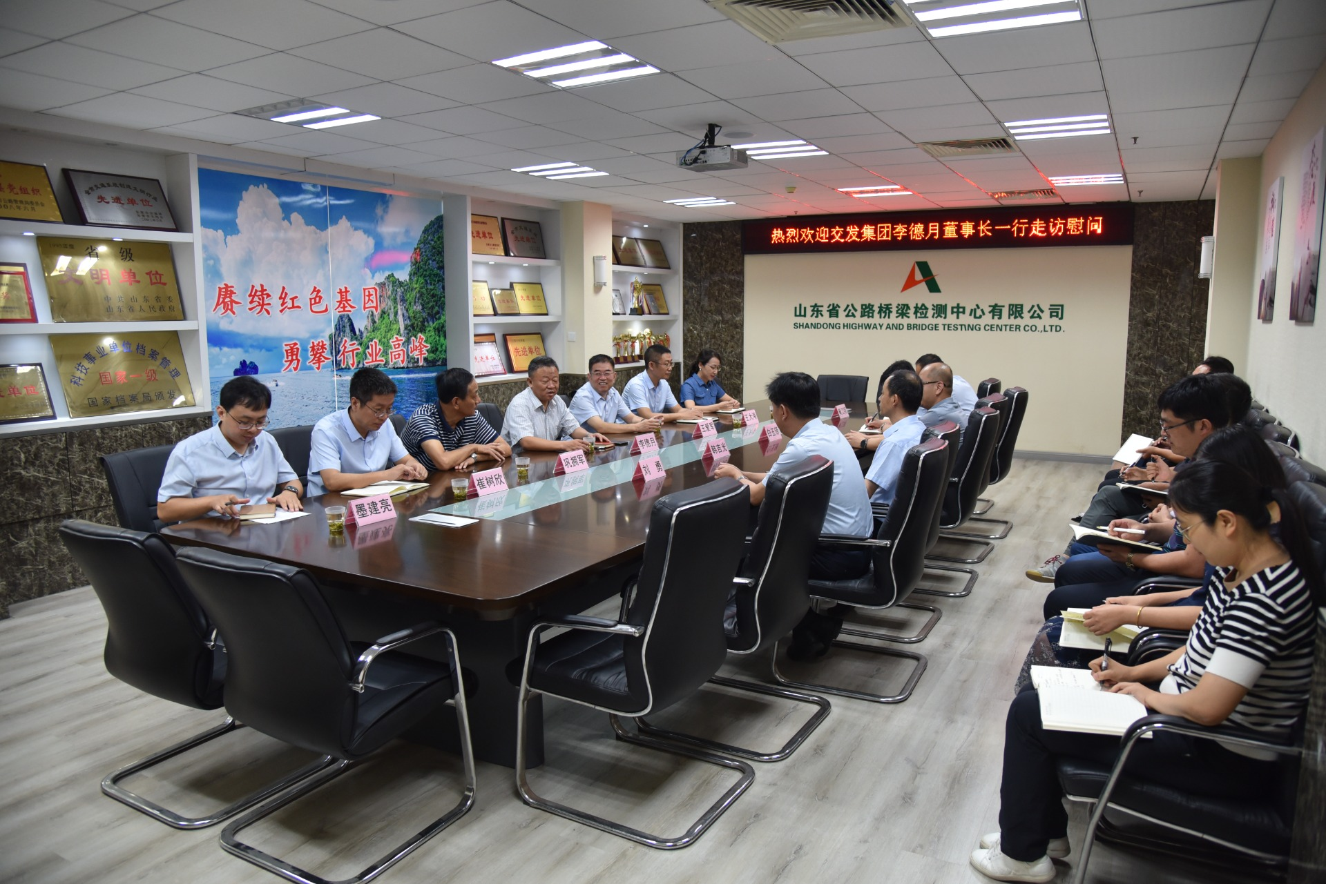 东营交通发展集团董事长李德月一行到检测中心慰问指导