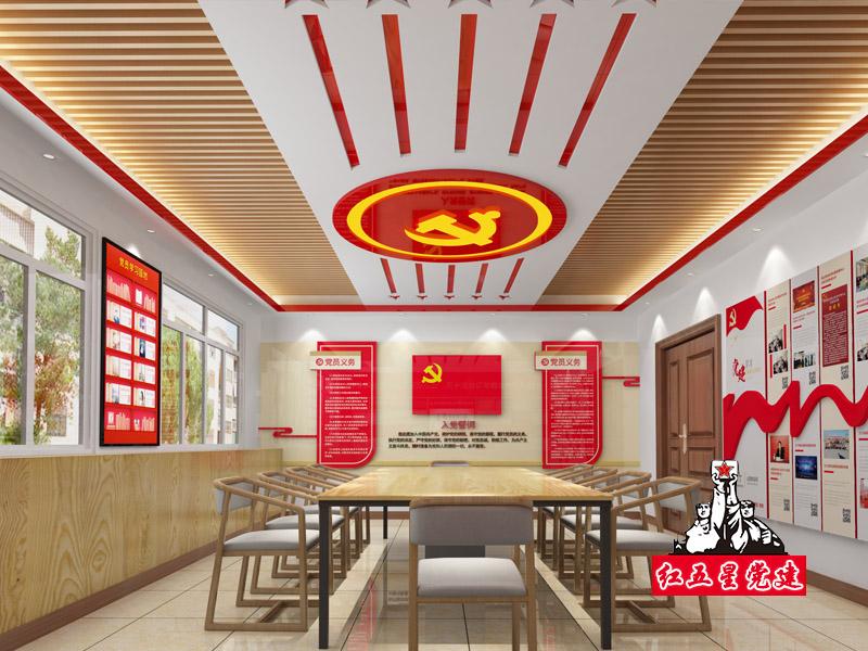 山西体彩党建活动室装修设计——红五星党建