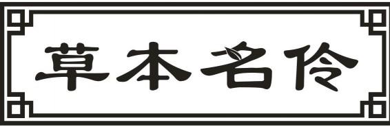 香港素颜国际
