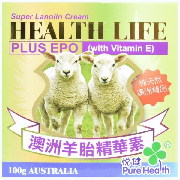 悅健 澳洲羊胎精華素 新裝