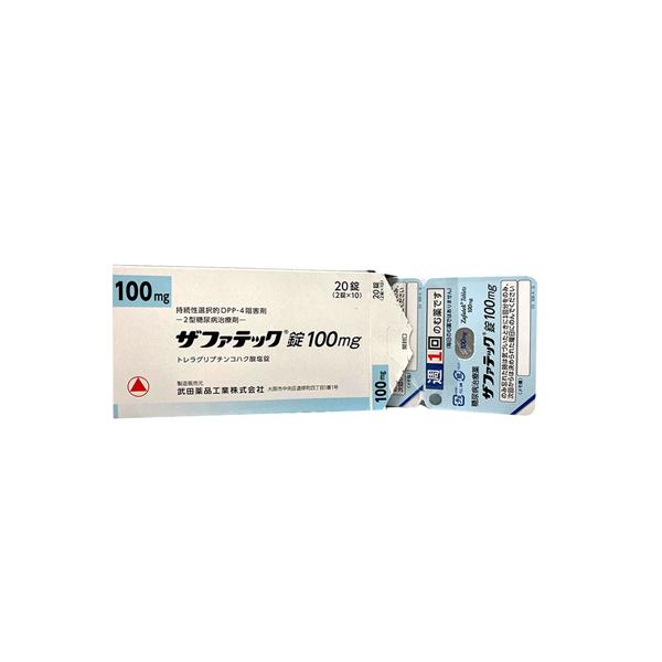 武田 2型糖尿 100mg