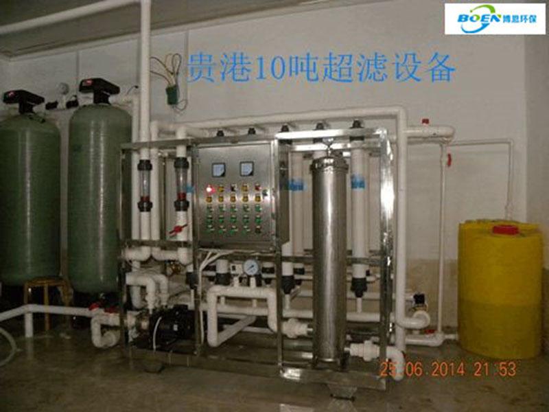 10T/H超濾設備