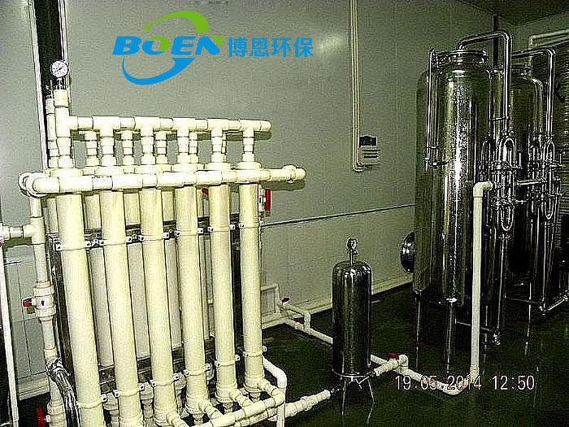 中央净水设备