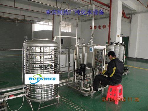 選購純水設備及要注意的事項