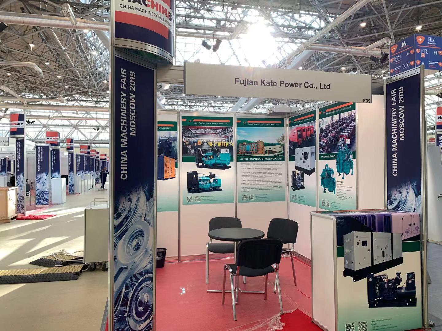 Mechanical-Industry-2019-Russia-Exhibition