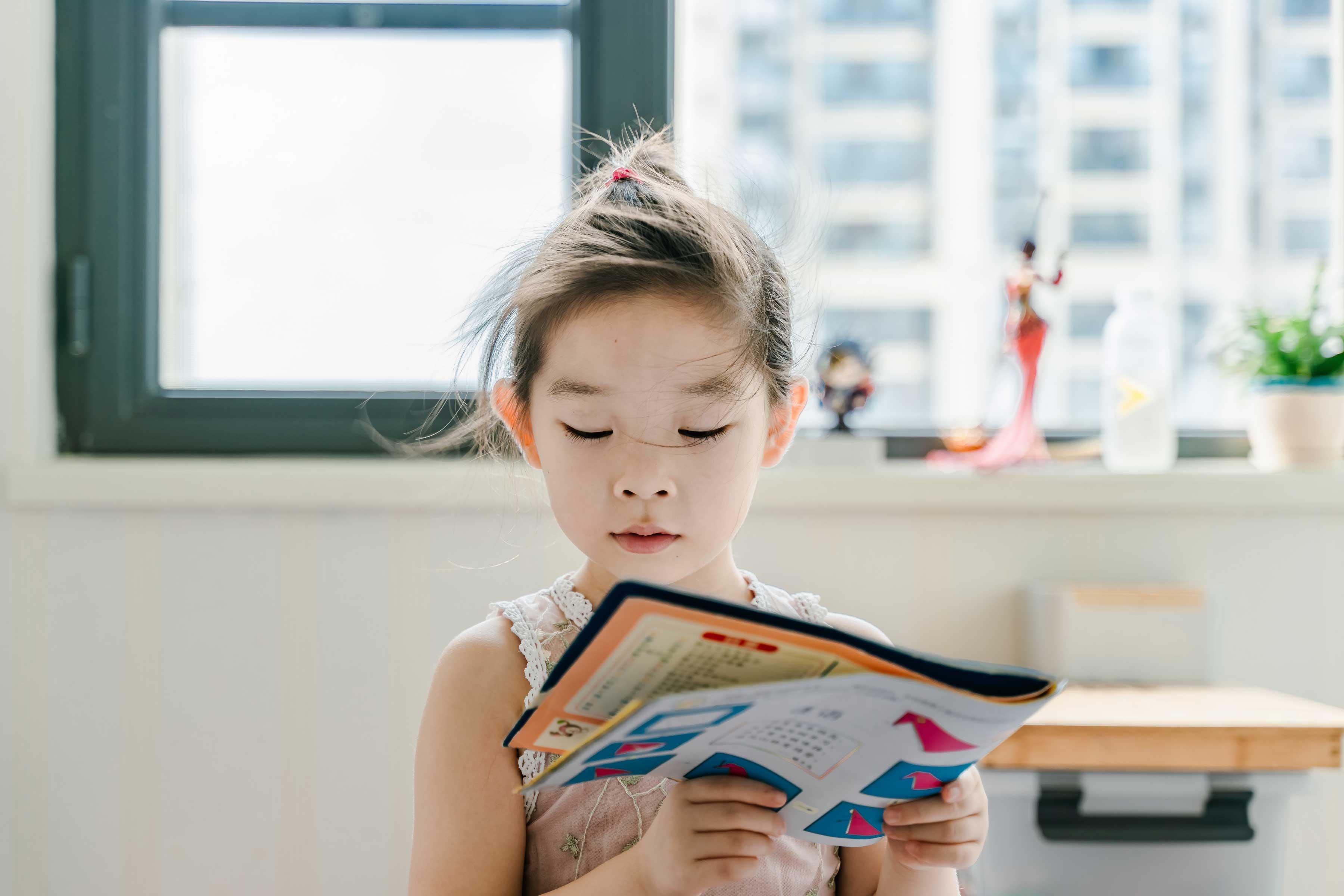 2017年中国在线教育行业白皮书发布