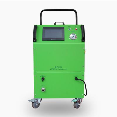 YZ-A90干冰清洗机