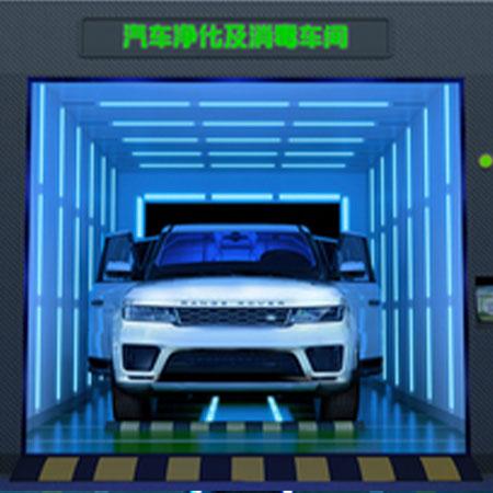 沈阳轿车紫外线消毒(灯)车间