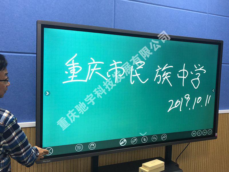 会议平板广告机