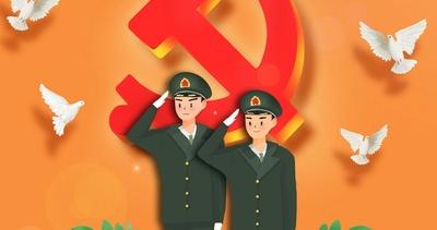 《中国共产党党员教育管理工作条例》