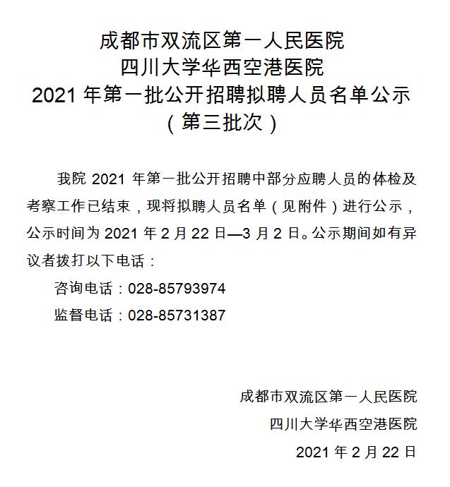 微信图片_20210222152113