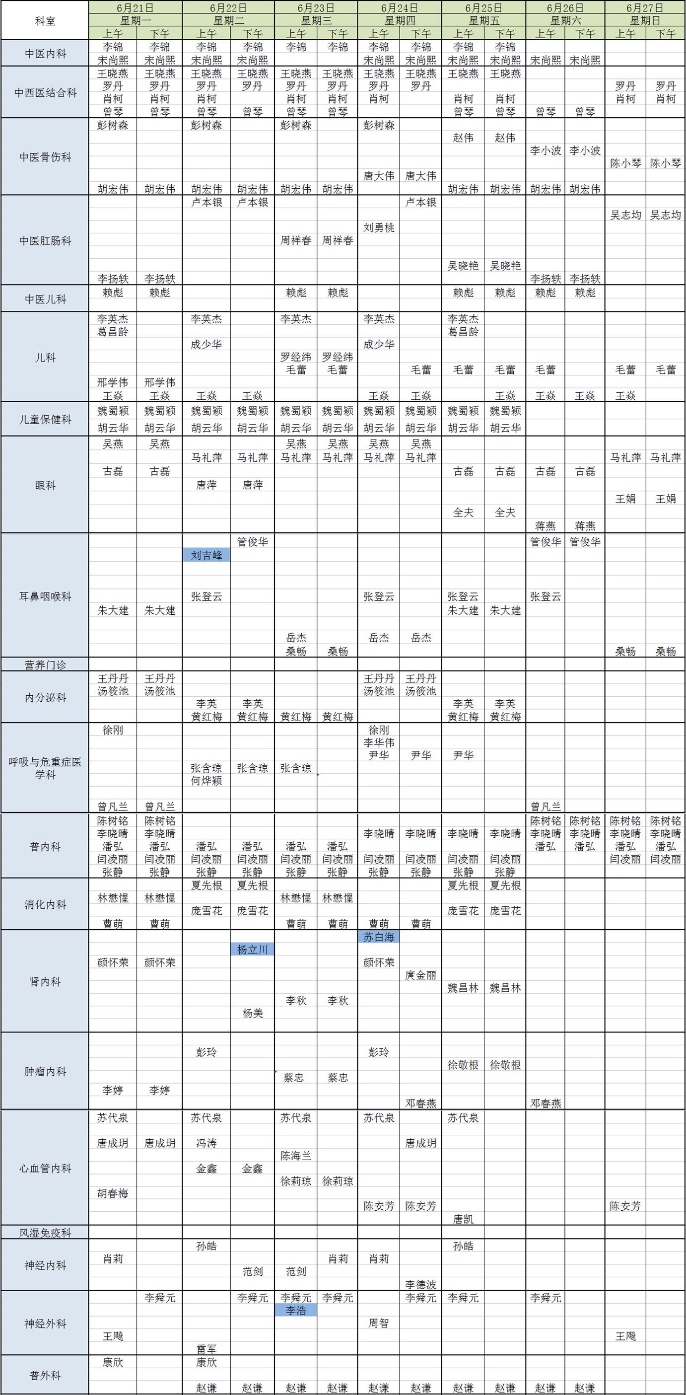 1-4_副本