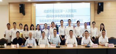 我院耳鼻咽喉科首次举办四川省继续教育项目会议