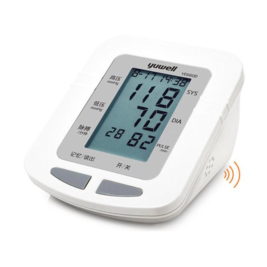 家用上臂式电子血压计3