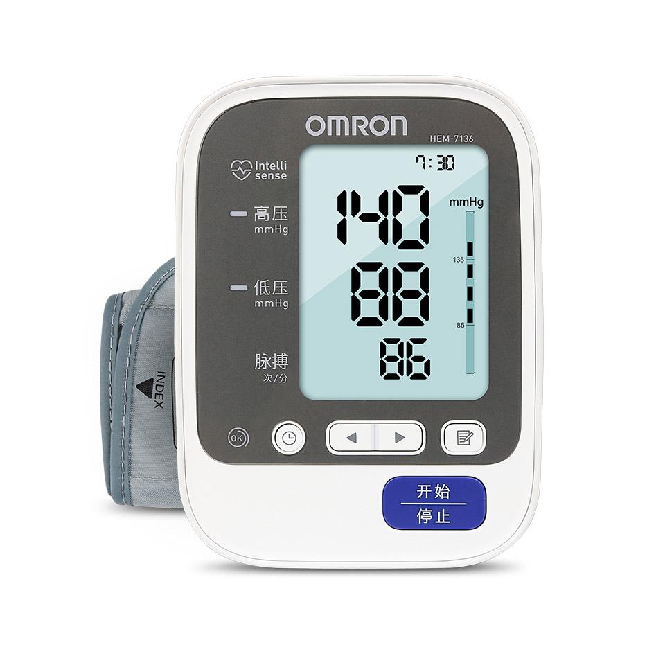 家用上臂式电子血压计
