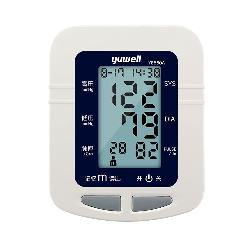 家用上臂式电子血压计2