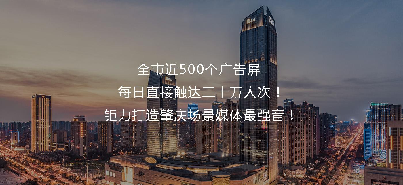 肇庆媒体投放渠道