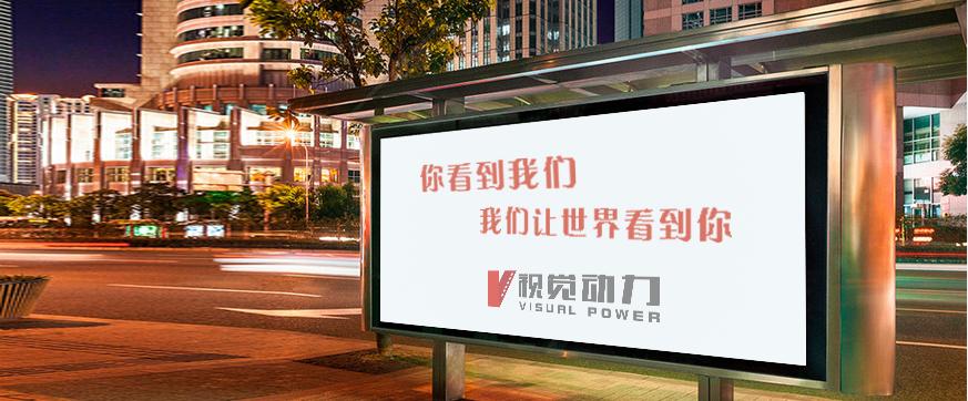 肇庆公交车广告投放