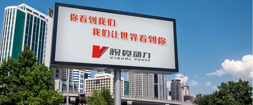 肇庆T牌广告投放资源