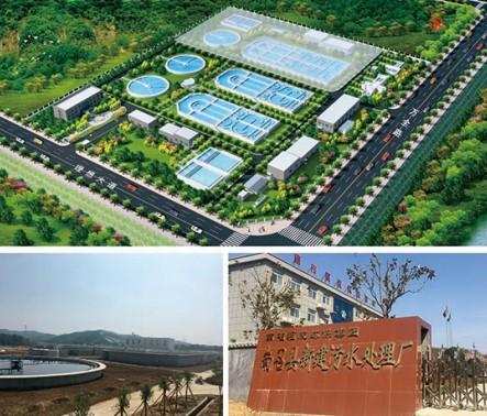 南召县污水处理厂