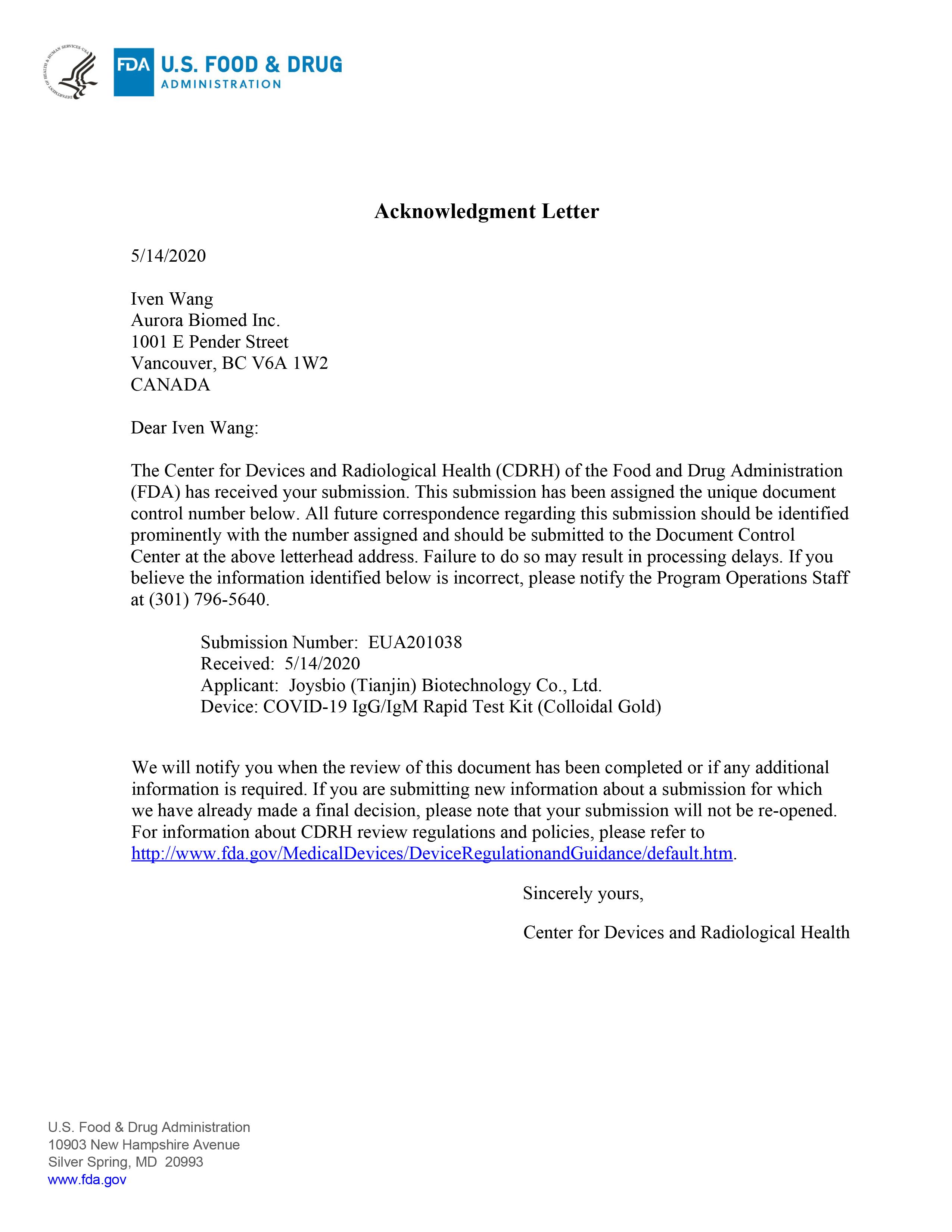 FDA-EUA注册申请回执