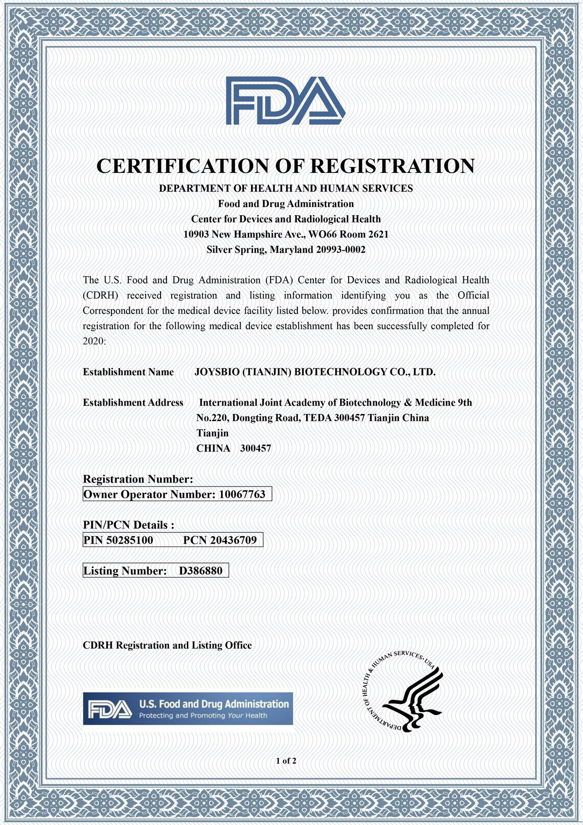 FDA认证(第1页,共2页)