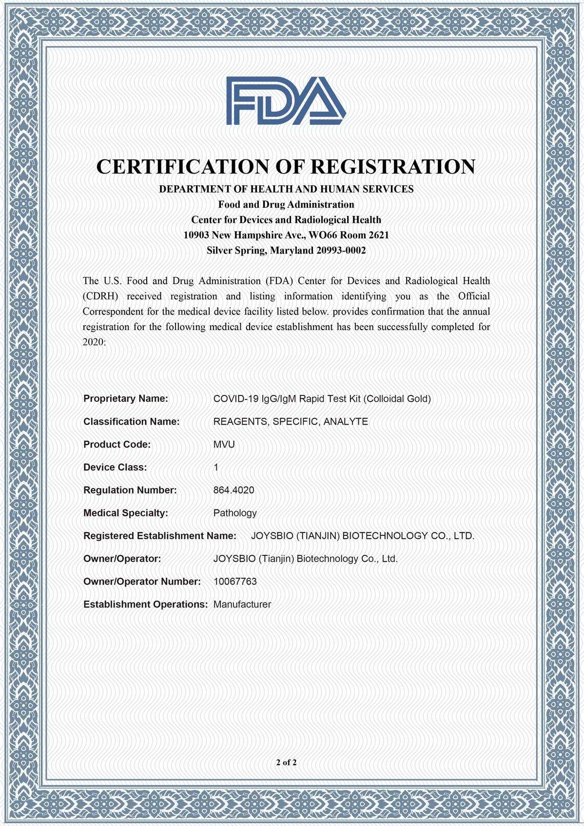 FDA认证(第2页,共2页)