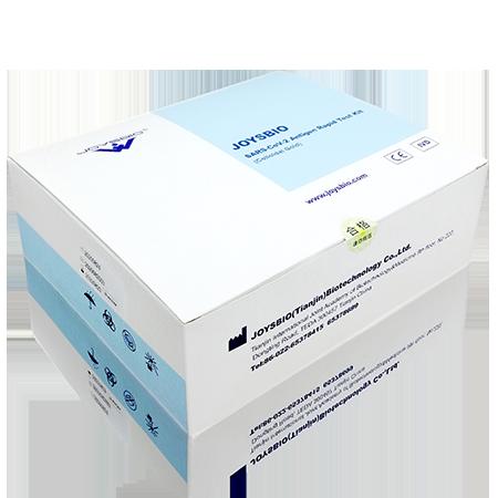 新型冠状病毒抗原检测试剂盒(胶体金法)