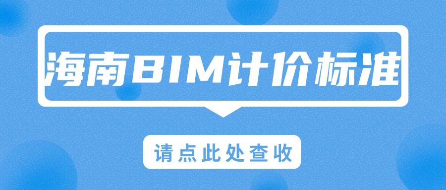 蓝色简洁销售业绩报告公众号推图@凡科快图