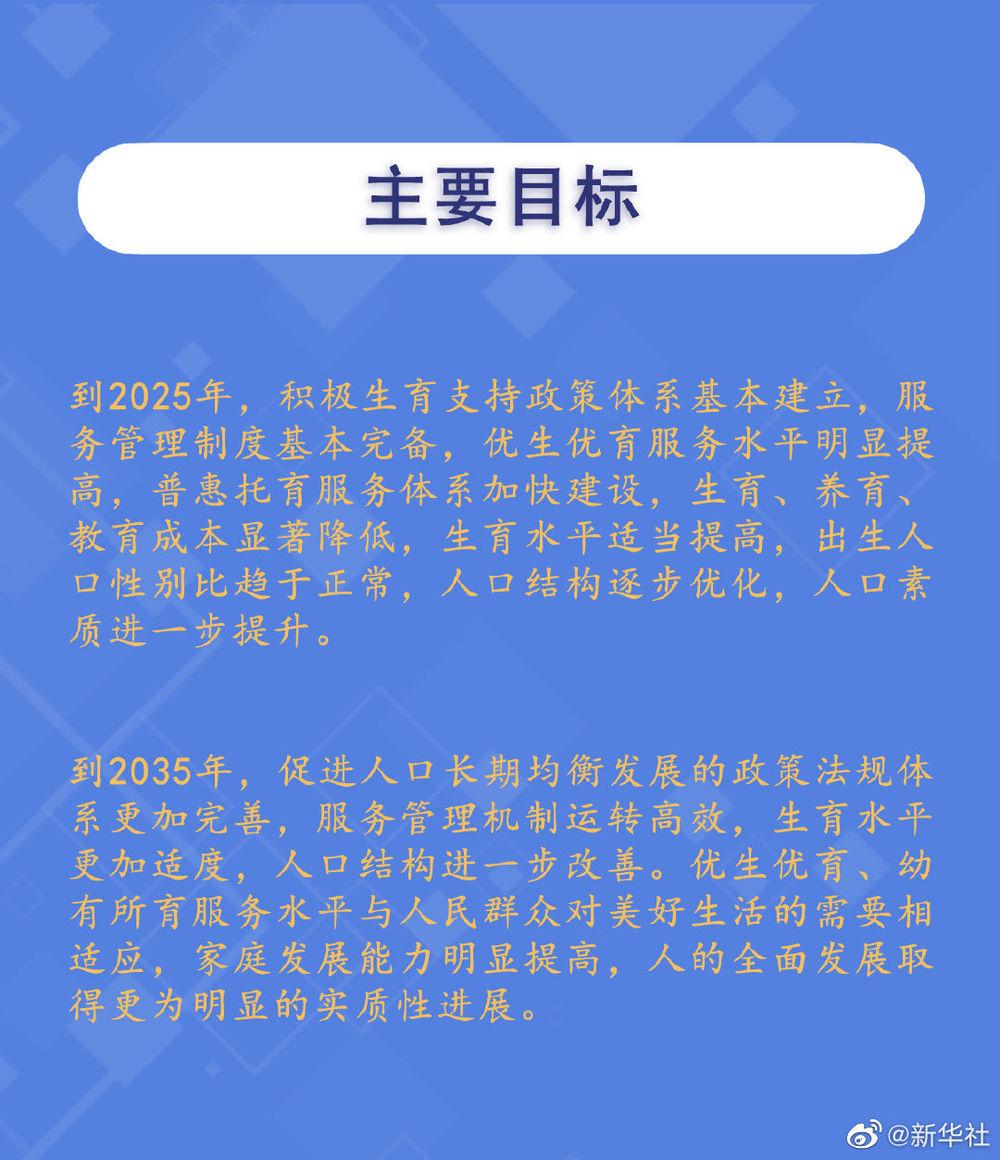 微信图片_20210721105539