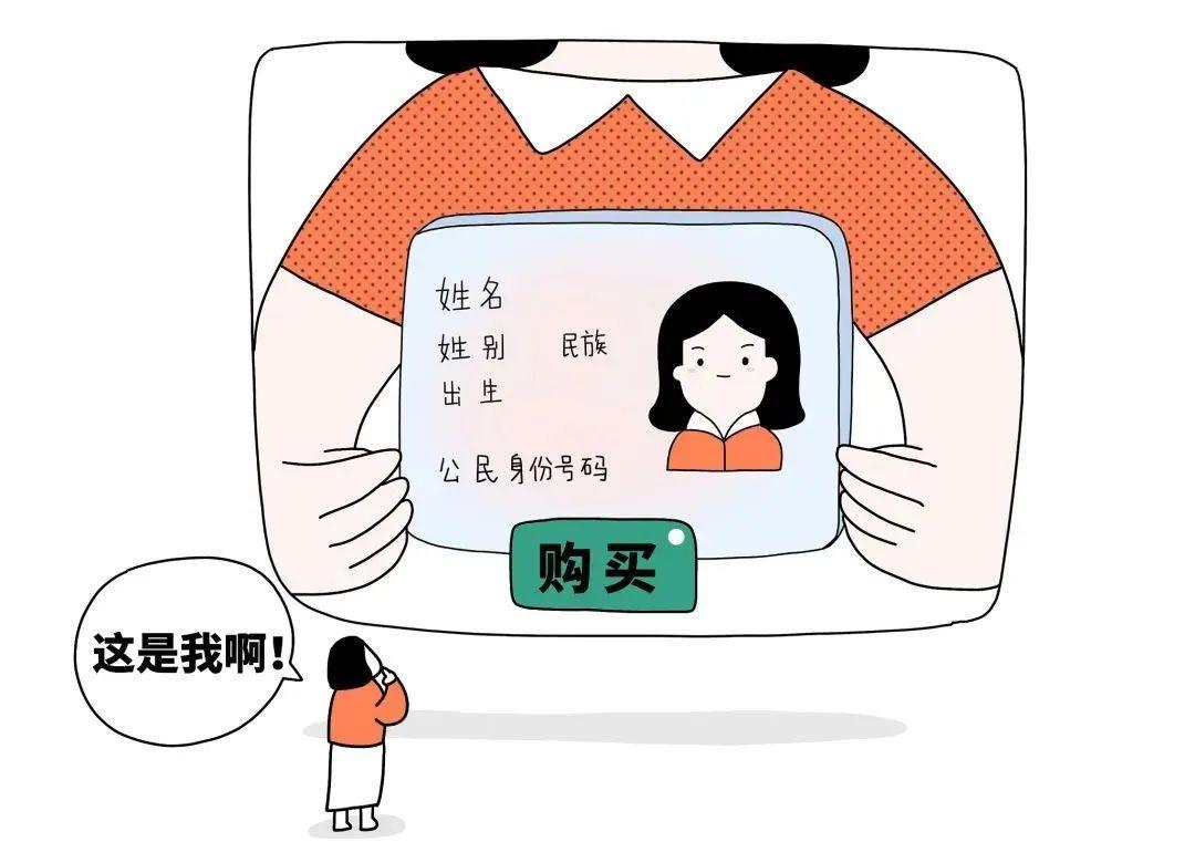 https://imagepphcloud.thepaper.cn/pph/image/152/199/184.jpg