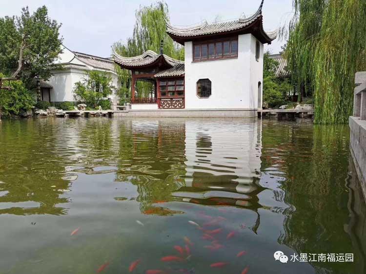 水墨江南福运园