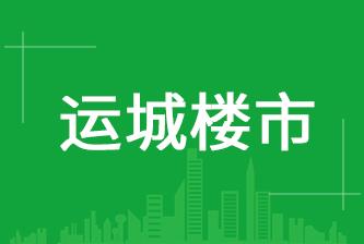 金磊凤凰城 9月工程进度播报