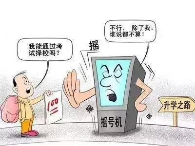 src=https://yuncheng.huaxiaf.com/skin/red/image/nopic.gif