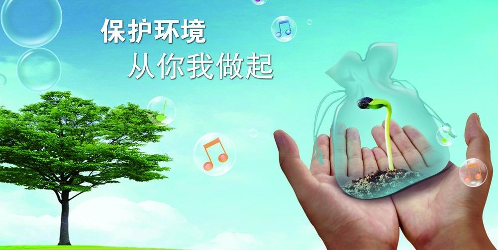 生态环境部发布《固定污染源排污登记工作指南(试行)》