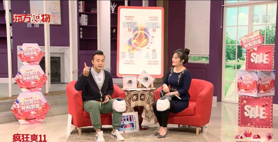 """宾多康登录东方购物,畅谈""""科技养护膝关节""""!"""