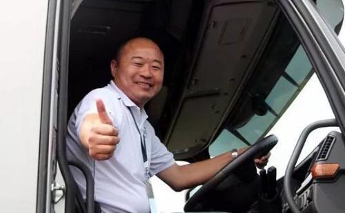 惠州物流公司司机