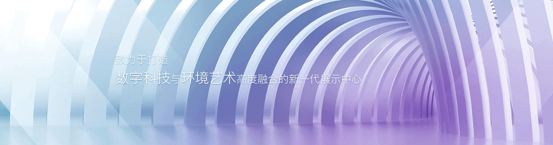 banner1.518a1fa