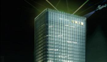 中洲(zhou)大廈
