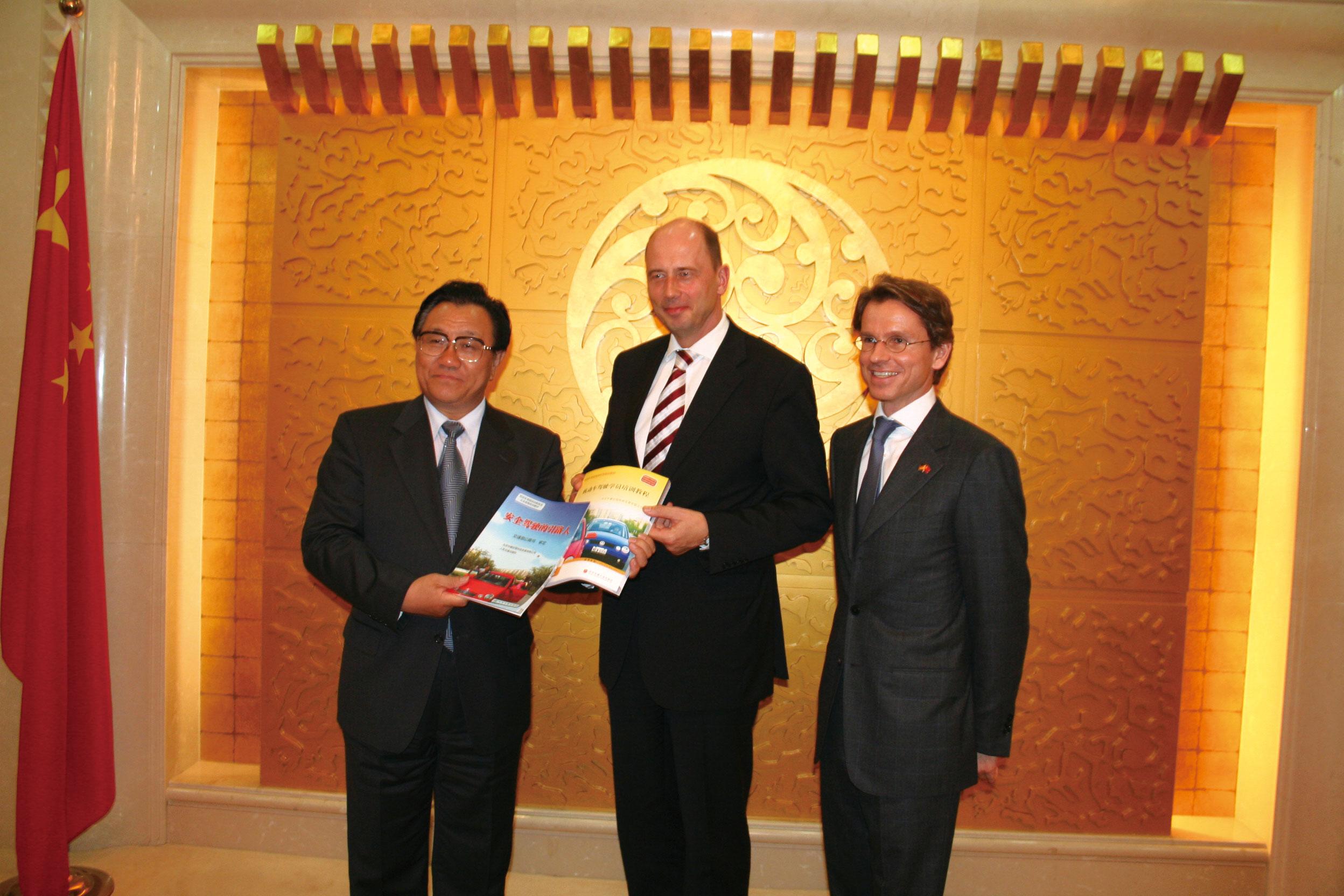 德国交通部部长Mr.Tiefenser访问中国