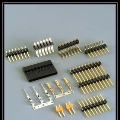 A2541 SERIES系列/2.5Pitch间距/housing胶壳/Wafer针座/Terminal端子/SMT卧贴/立贴/2510连接器
