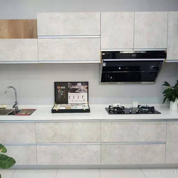 定制廚房家具