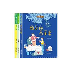 全套10册曹文轩系列儿童文学
