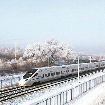 中国铁路总公司:2017年研究推进铁路企业债...