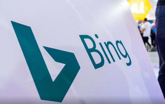 澳总理暗示谷歌搜索服务可由微软必应取代