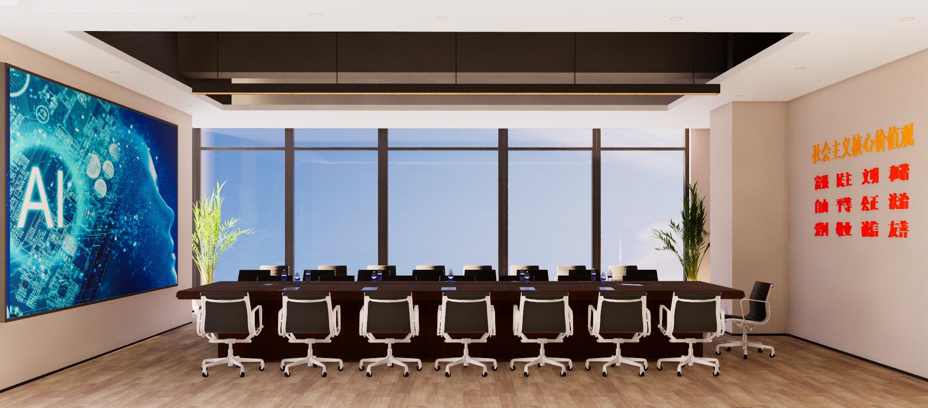 共享会议室