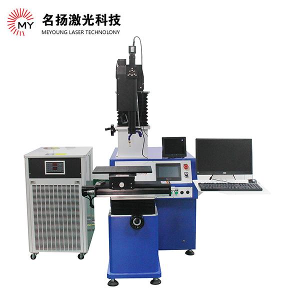 四軸聯動全自動激光焊接機
