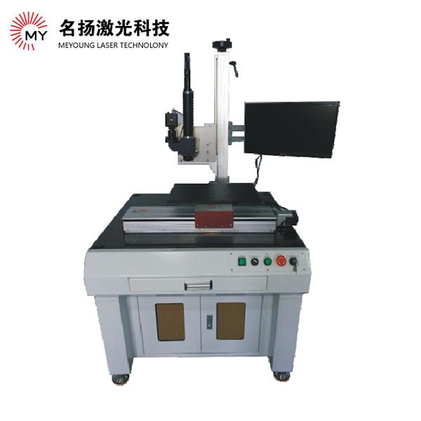 塑料激光焊接機